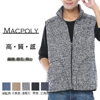 【Macpoly】男高質感時尚保暖防風背心(保暖 防風 時尚 合身 背心)