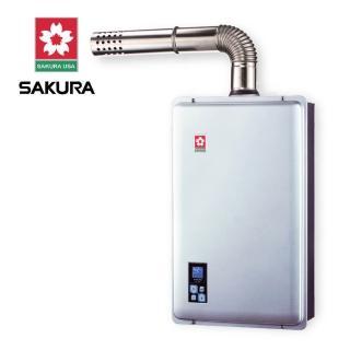 【櫻花】16L強制排氣數位恆溫熱水器SH-9166F 天然瓦斯 NG1 含基本安裝