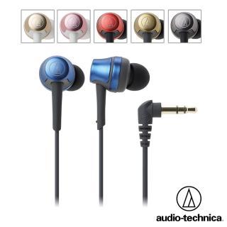 【鐵三角】ATH-CKR50 高音質密閉型耳塞式耳機
