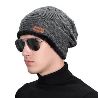 【米蘭精品】針織毛線帽男帽子(韓版秋冬加絨褶皺保暖防寒男配件6色73if42)