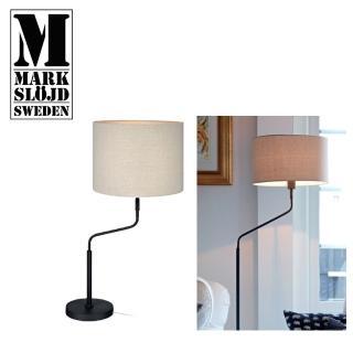 【Markslojd】MANHATTAN 曼哈頓桌燈 灰底座米白燈罩(MG-105430)