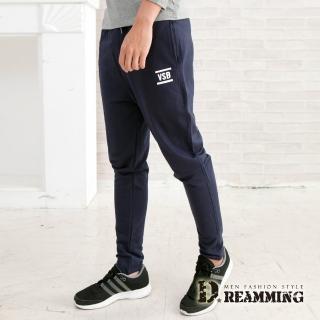 【Dreamming】韓系VSB不起球休閒運動棉褲(共三色)
