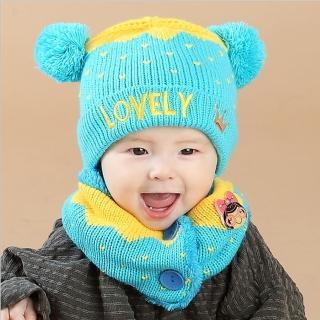 韓版冬季LOVELY雙球毛線保暖帽+圍脖2件組