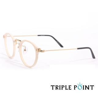 【TRIPLE POINT 韓國】人氣潮流光學眼鏡 ES系列(-象牙白-  ES IV)