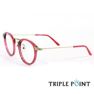 【TRIPLE POINT 韓國】人氣潮流光學眼鏡 ES系列(-紅-  ES LRD)