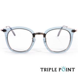 【TRIPLE POINT 韓國】人氣潮流光學眼鏡 AR系列(- 透明藍+金 -  AR LBL)