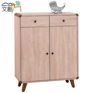 【文創集】麥味登 橡木紋2.7尺二門鞋櫃/玄關櫃