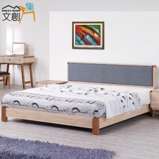 【文創集】麥味登  時尚6尺橡木紋皮革雙人加大床台(床頭片+床底+不含床墊)