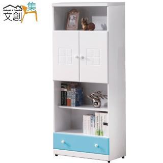 【文創集】薇莎  時尚2.5尺造型書櫃/收納櫃(三色可選)