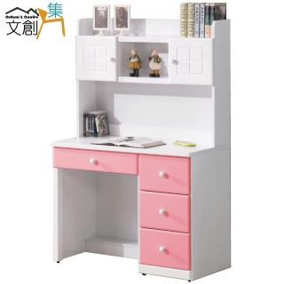 【文創集】薇莎  時尚3.2尺造型書桌/電腦桌組合(三色可選+上+下座)