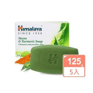【印度 Himalaya喜馬拉雅】苦楝薑黃保濕香皂 125g(5入)