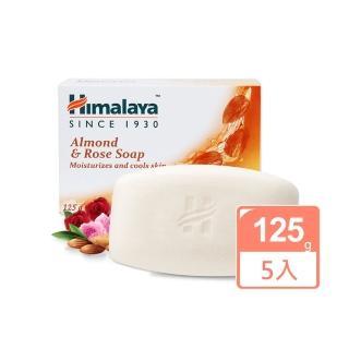 【印度 Himalaya喜馬拉雅】杏仁玫瑰保濕香皂 125g(5入)