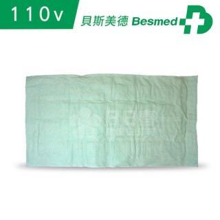【Besmed 貝斯美德】濕熱電熱毯(14x27吋 腰背部/大面積 電壓110V)
