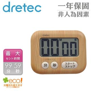 【dretec】木紋感大螢幕電子計時器-松木
