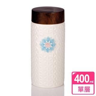 【乾唐軒活瓷】生命之花隨身杯 / 牙白藍彩 / 中 / 單層 / 木紋蓋