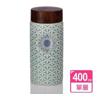 【乾唐軒活瓷】生命之花隨身杯 / 薄荷綠燒花 / 中 / 單層 / 木紋蓋