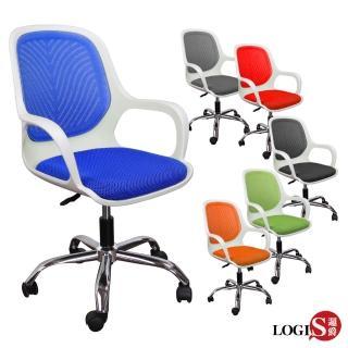 【邏爵LOGIS】邏爵LOGIS白羽天使辦公椅/電腦椅/事務椅