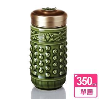 【乾唐軒活瓷】乾坤隨身杯 / 綠 / 小 / 單層