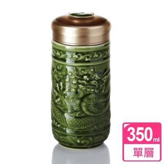 【乾唐軒活瓷】騰龍迎祥隨身杯 / 綠 / 小 / 單層