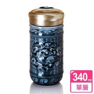 【乾唐軒活瓷】勢在必得隨身杯 / 礦藍 / 小 / 單層