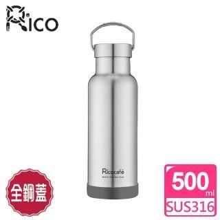 【RICO 瑞可】#316不鏽鋼真空經典保溫瓶(500ml*)