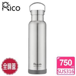 【RICO 瑞可】#316不鏽鋼真空經典保溫瓶(750ML*)   RICO 瑞可