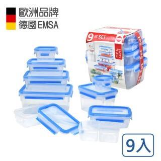 【德國EMSA】專利上蓋無縫3D保鮮盒德國原裝進口-PP材質 保固30年(超值9件組)