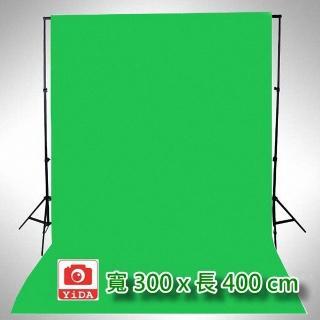 【YIDA 綠色背景布】綠色背景不3米*4米(背景布)