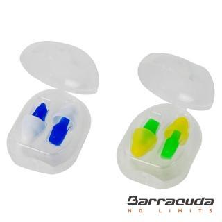 【美國巴洛酷達Barracuda】醫療級矽膠雙料耳塞(安全舒適)