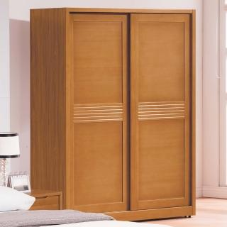 【時尚屋】米堤柚木色5尺衣櫥(G17-A002-12)
