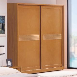 【時尚屋】米堤柚木色7尺衣櫥(G17-A002-6)