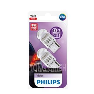 【PHILIPS飛利浦】晶亮LED VISION W21 紅光單芯LED小燈(剎車燈/公司貨)