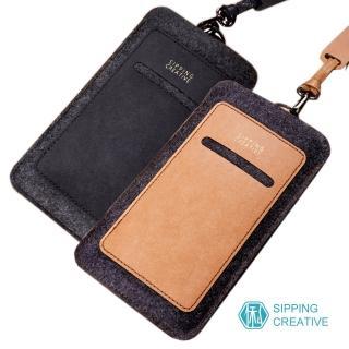 【俬品創意】設計款紙革直式手機套附頸繩(適用5.5吋)