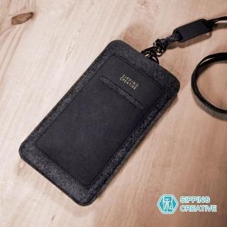 【俬品創意】設計款紙革直式手機套附頸繩-適用5.5吋(極簡黑)