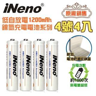 【iNeno】日本技研艾耐諾低自放鎳氫充電電池(4號4入)