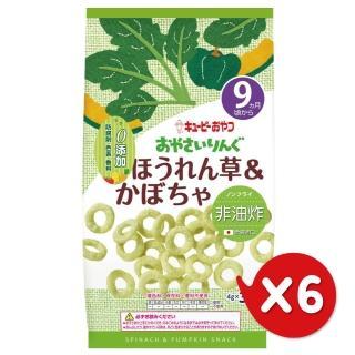 【日本KEWPIE】S-4寶寶果子圈圈-野菜南瓜(6包組)