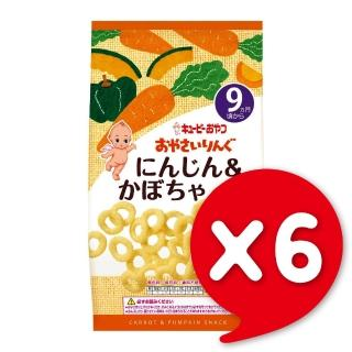 【日本KEWPIE】S-6寶寶果子圈圈-南瓜胡蘿蔔(6包組)