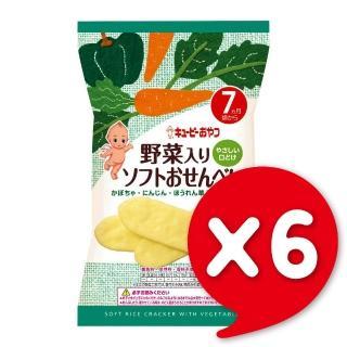 【日本KEWPIE】S-8寶寶米果-野菜(6包組)