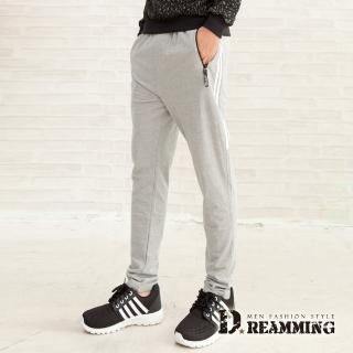 【Dreamming】極簡滾邊不起球休閒運動棉褲(共三色)