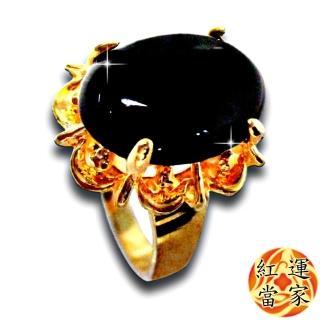 【紅運當家_12H】天然黑玉髓戒指 + 金色不易褪色戒台(主墜約 14mm)