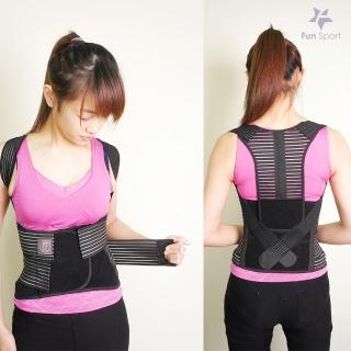 【Fun Sport】體態美2合1挺胸塑腹帶-挺背帶-護腰帶-束腰帶-駝背矯正(挺胸衣)