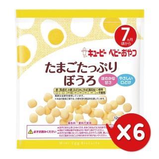 【日本KEWPIE】S-7寶寶燒果子蛋酥-原味(6包組)