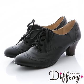 【Diffeny】英倫魅力  MIT精緻雕花綁帶牛津粗跟鞋(黑)