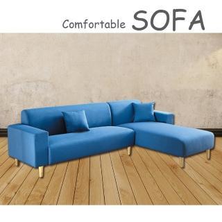 【時尚屋】傑克藍色布套雙人L型沙發(U6-919-701)