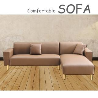 【時尚屋】蘿絲卡其色特殊透氣皮雙人L型沙發(U6-919-802)