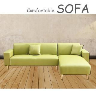 【時尚屋】蘿絲蘋果綠特殊透氣皮雙人L型沙發(U6-919-801)