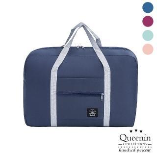 【DF Queenin】血拚不求人折疊式大容量旅行袋(共3色)