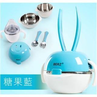 【BERZ 英國貝氏】彩虹兔五合一組合不鏽鋼餐具組(藍色)