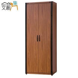 【文創集】西恩   工業風2.7尺開門式衣櫃/收納櫃(雙吊桿+開放層格)