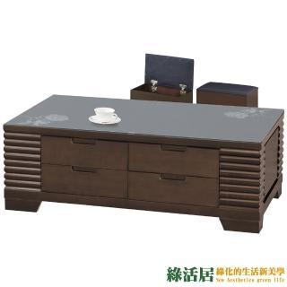 綠活居 奎德 胡桃木紋4.3尺黑玻大茶几